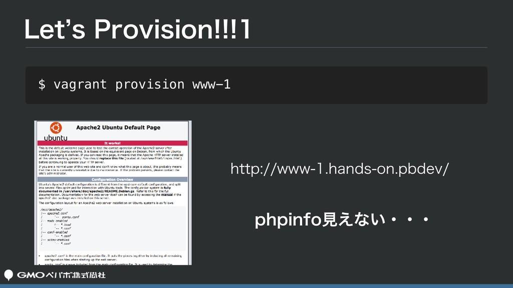 -FU`T1SPWJTJPO $ vagrant provision www-1 I...