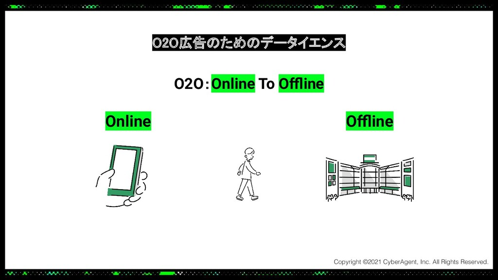 O2O広告のためのデータイエンス Offline Online O2O:Online To Offl...