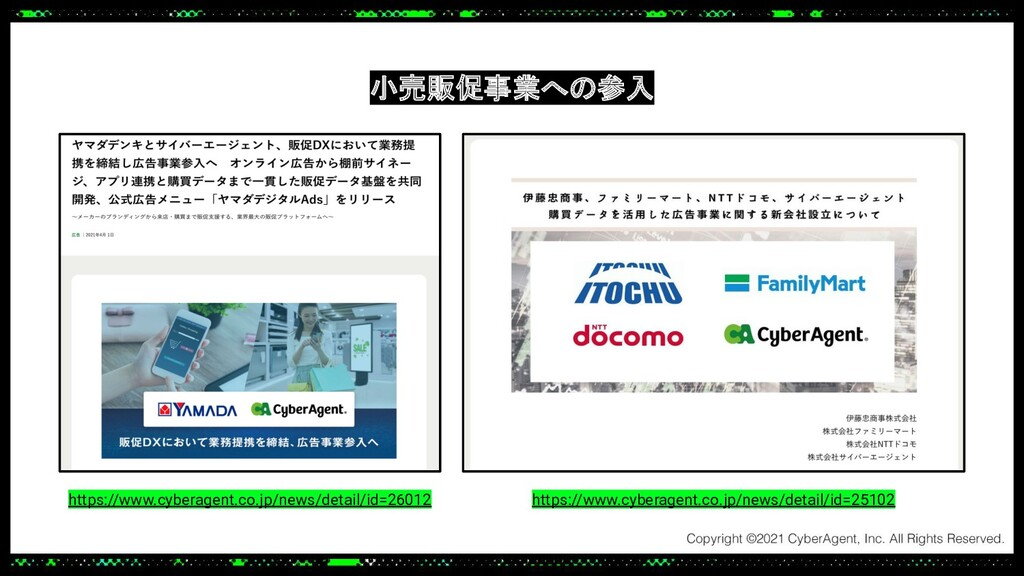 https://www.cyberagent.co.jp/news/detail/id=260...