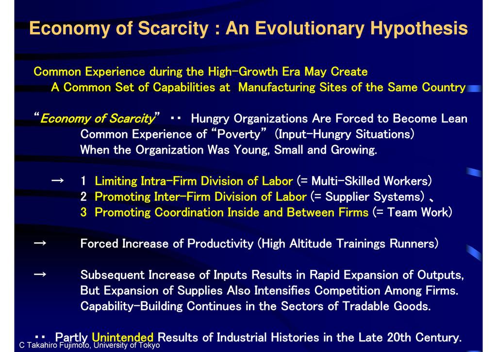 Economy of Scarcity : An Evolutionary Hypothesi...
