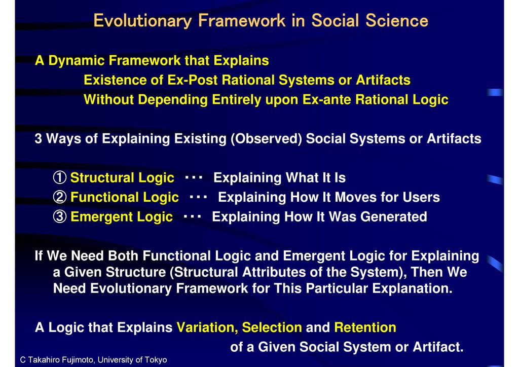 Evolutionary Framework in Social Science A Dyna...