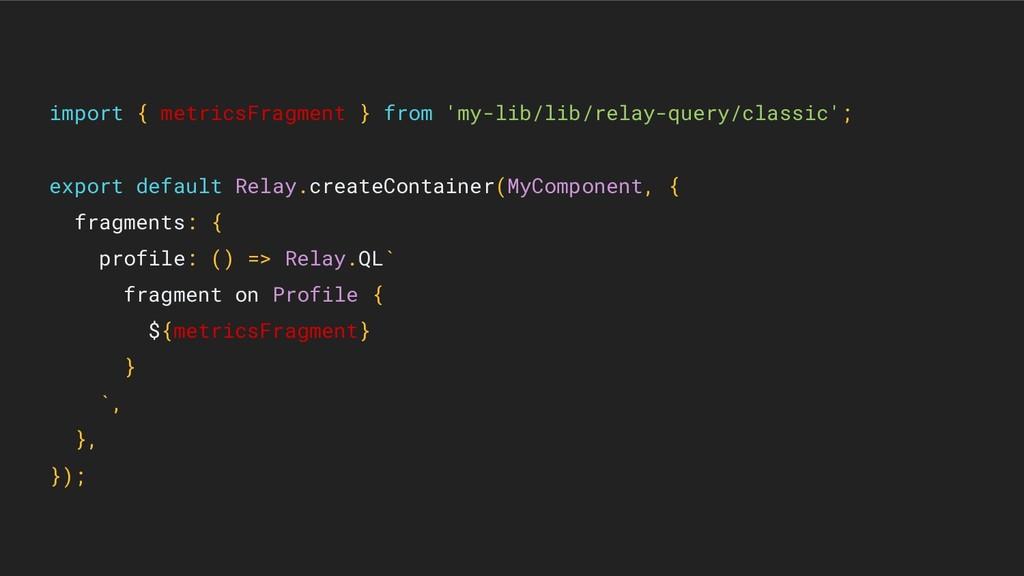 import { metricsFragment } from 'my-lib/lib/rel...