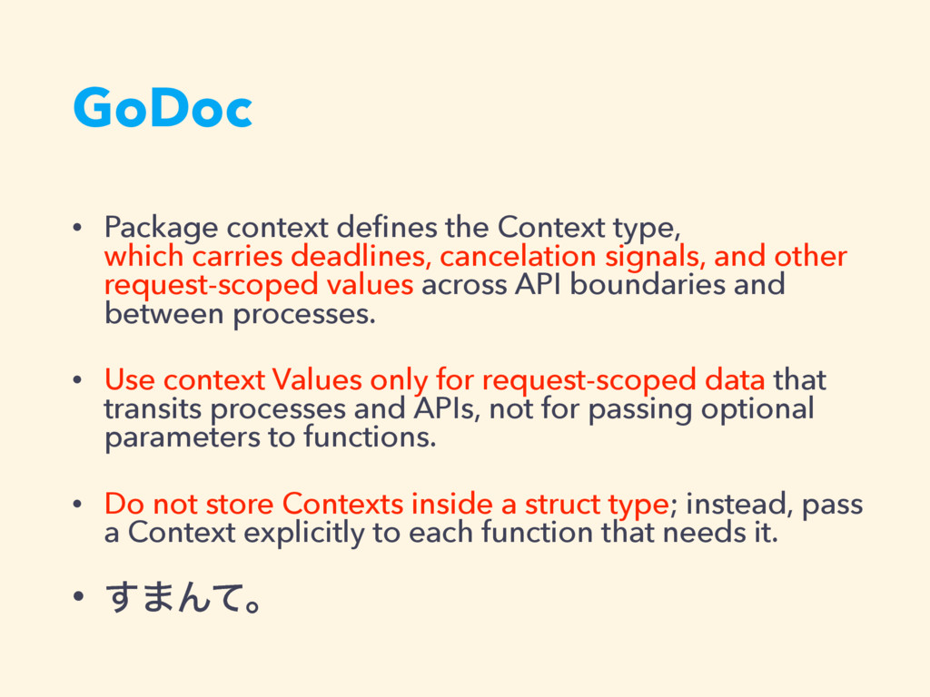 GoDoc • Package context defines the Context type...