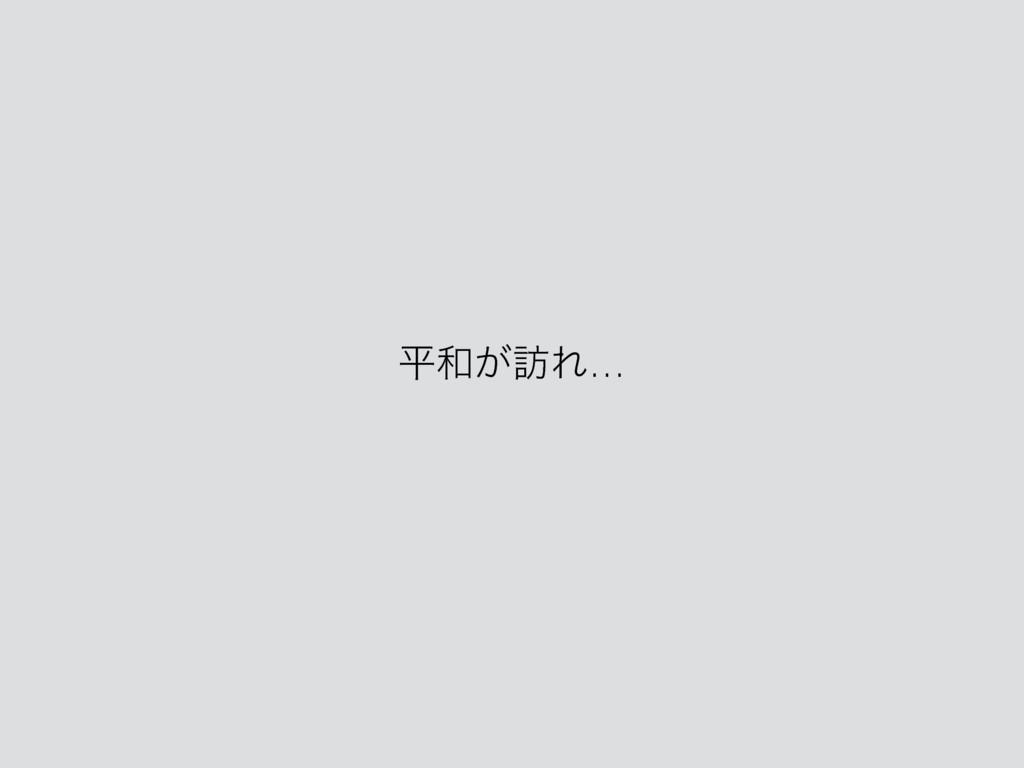 ฏ͕๚Ε…