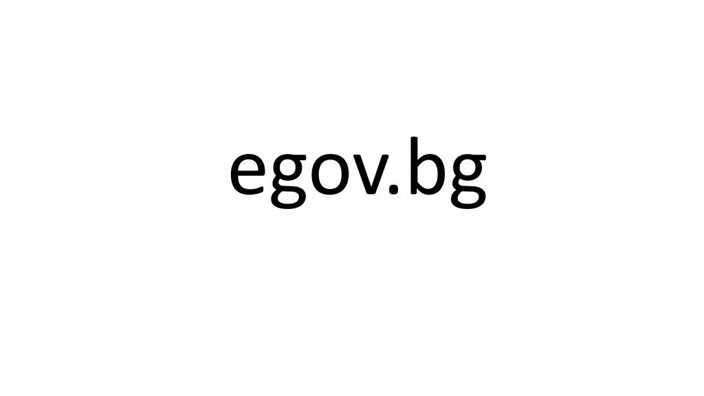 egov.bg