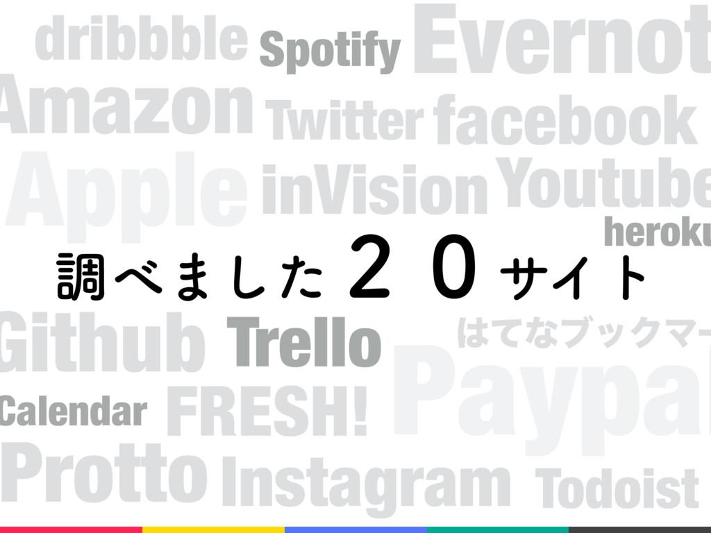 ௐ·ͨ̎̌͠αΠτ Twitter facebook FRESH! Calendar Ins...