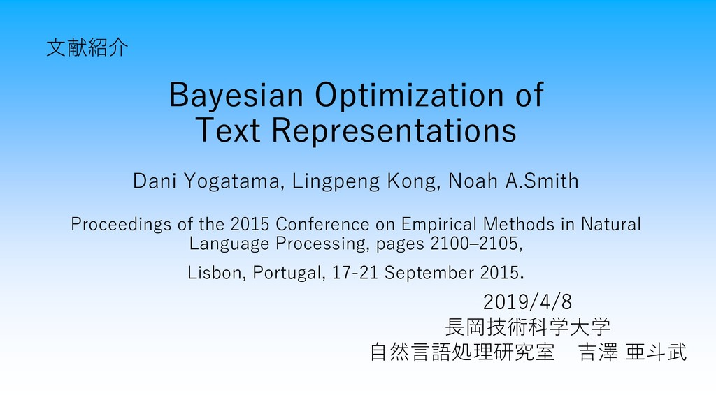 Bayesian Optimization of Text Representations D...
