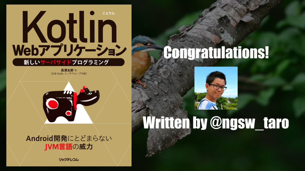 Written by @ngsw_taro Congratulations!