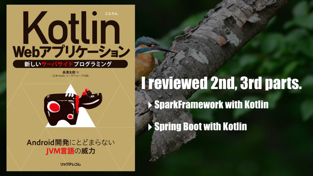 I reviewed 2nd, 3rd parts. ‣SparkFramework with...