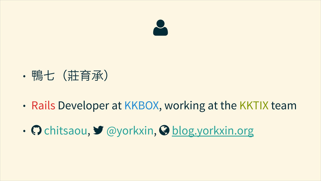• ⇯č⊫ტӵĎ • Rails Developer at KKBOX, working a...
