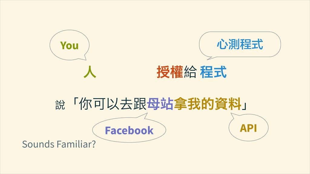 You Facebook  API ದ Ἶ¯¯ ൱ἡ ӱൔ 䪌wॖၛಀ۵ଛᅟଦ...