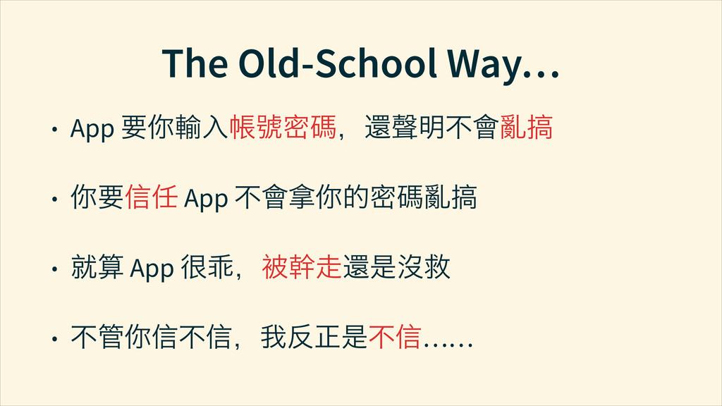 The Old-School Way… • App ေ℻ೆ≷ὂૡđὕ℥ૼ҂⁙۞ • ေ...