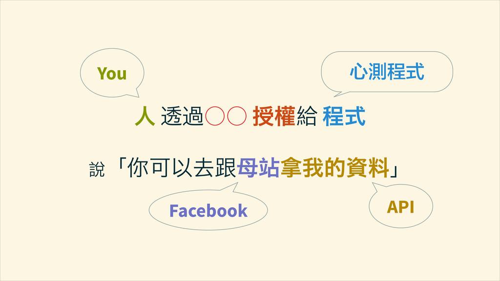 ದ Ἶ¯¯ ൱ἡ ӱൔ 䪌wॖၛಀ۵ଛᅟଦ֥⊷ਘx You Facebook ...