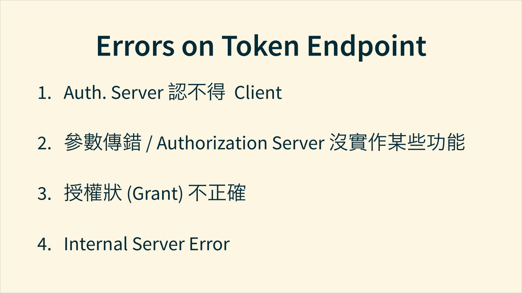 Errors on Token Endpoint 1. Auth. Server ҂֤ Cl...