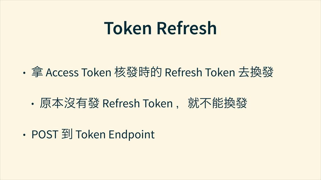 Token Refresh • ଦ Access Token ނứℭ֥ Refresh Tok...