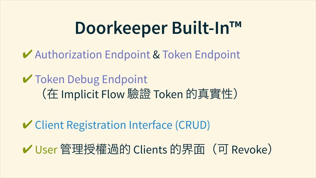 Doorkeeper Built-In™ ✔ Authorization Endpoint &...