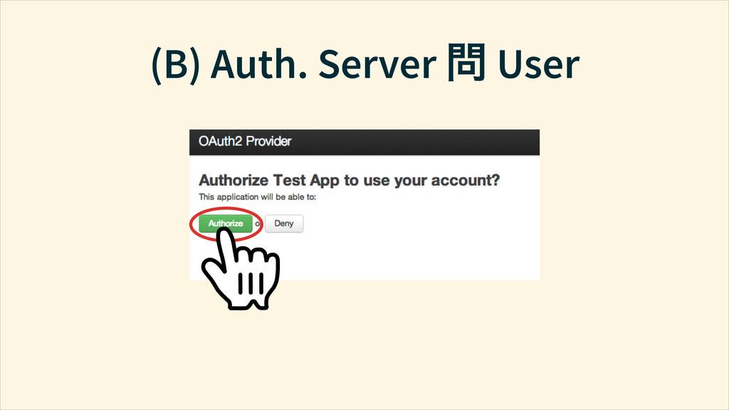 (B) Auth. Server ↜ User