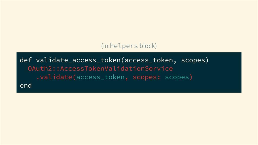 def validate_access_token(access_token, scopes)...