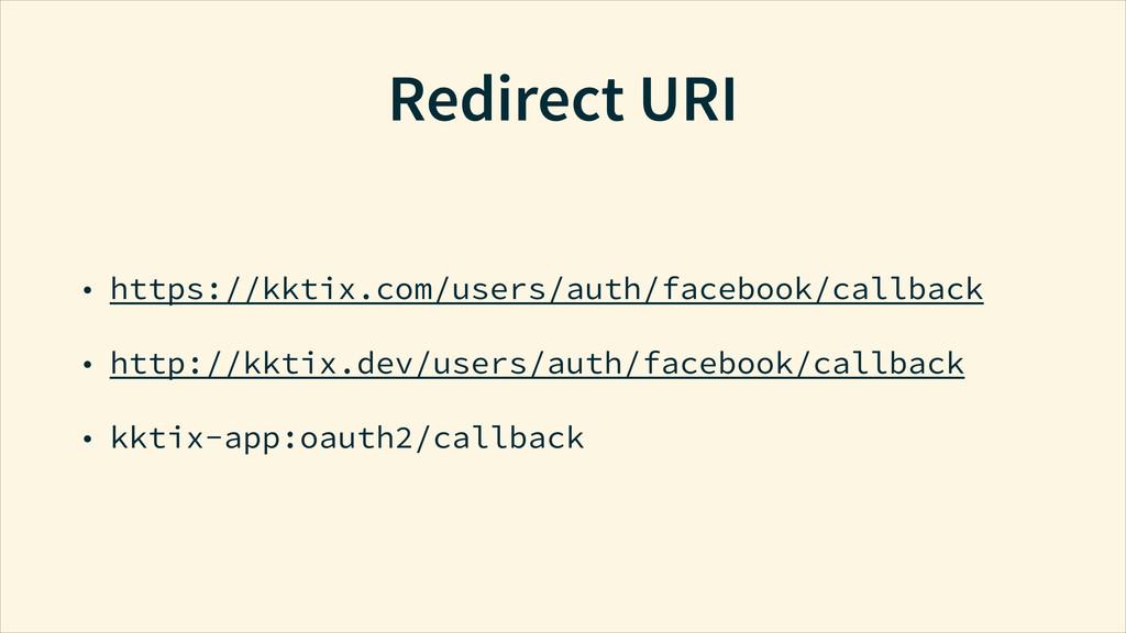 Redirect URI • https://kktix.com/users/auth/fac...