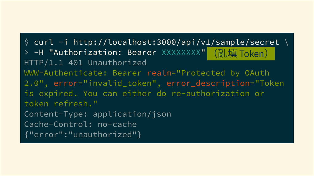 $ curl -i http://localhost:3000/api/v1/sample/s...