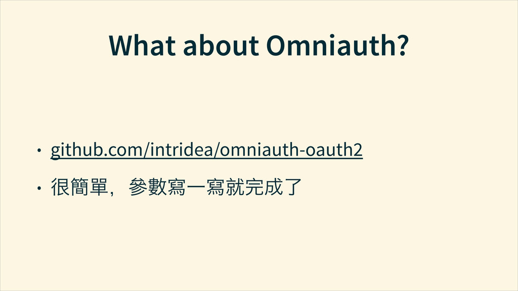 What about Omniauth? • github.com/intridea/omni...