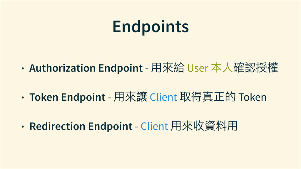 Endpoints • Authorization Endpoint - Ⴈῲἡ User Ч...