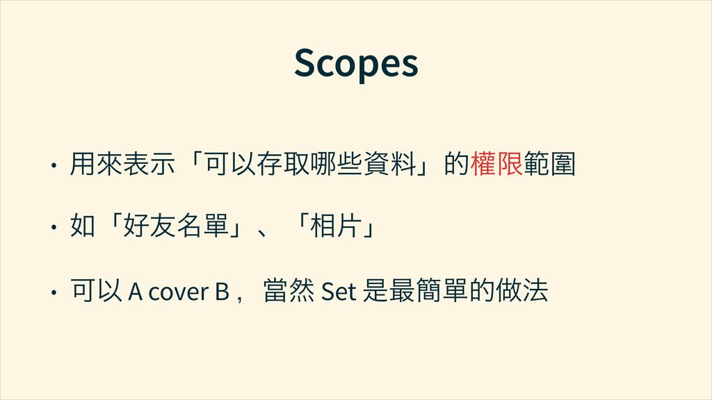 Scopes • Ⴈῲіൕwॖၛթ౼ଧུ⊷ਘx֥ཋữ • ೂwݺႶẪxawཌྷோx • ॖ...