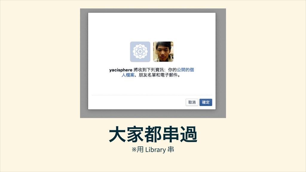 նࡅԱἾ ※Ⴈ Library Ա