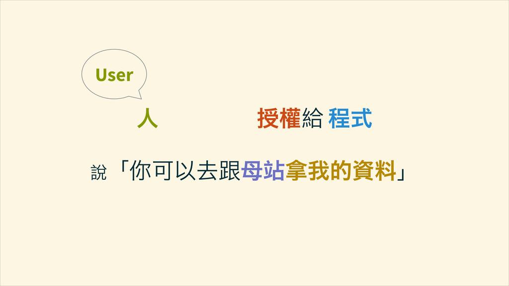 ದ Ἶ¯¯ ൱ἡ ӱൔ 䪌wॖၛಀ۵ଛᅟଦ֥⊷ਘx User