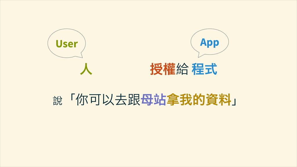 ದ Ἶ¯¯ ൱ἡ ӱൔ 䪌wॖၛಀ۵ଛᅟଦ֥⊷ਘx User App