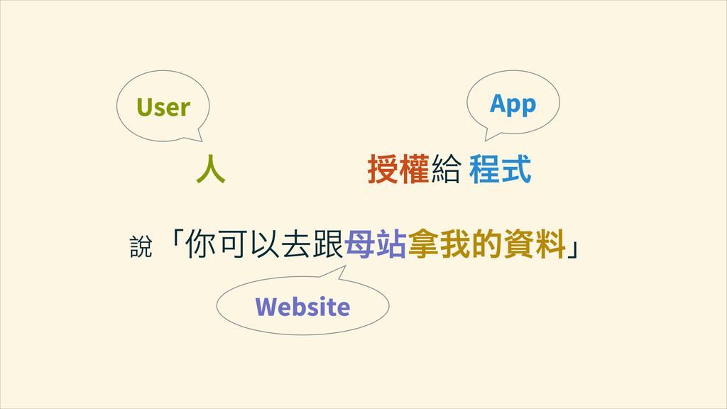 ದ Ἶ¯¯ ൱ἡ ӱൔ 䪌wॖၛಀ۵ଛᅟଦ֥⊷ਘx User Website App