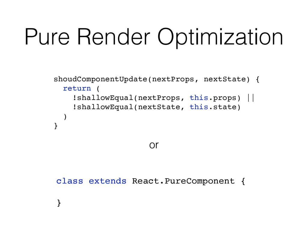 Pure Render Optimization shoudComponentUpdate(n...