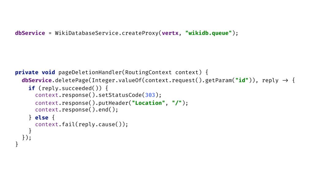 dbService = WikiDatabaseService.createProxy(ver...