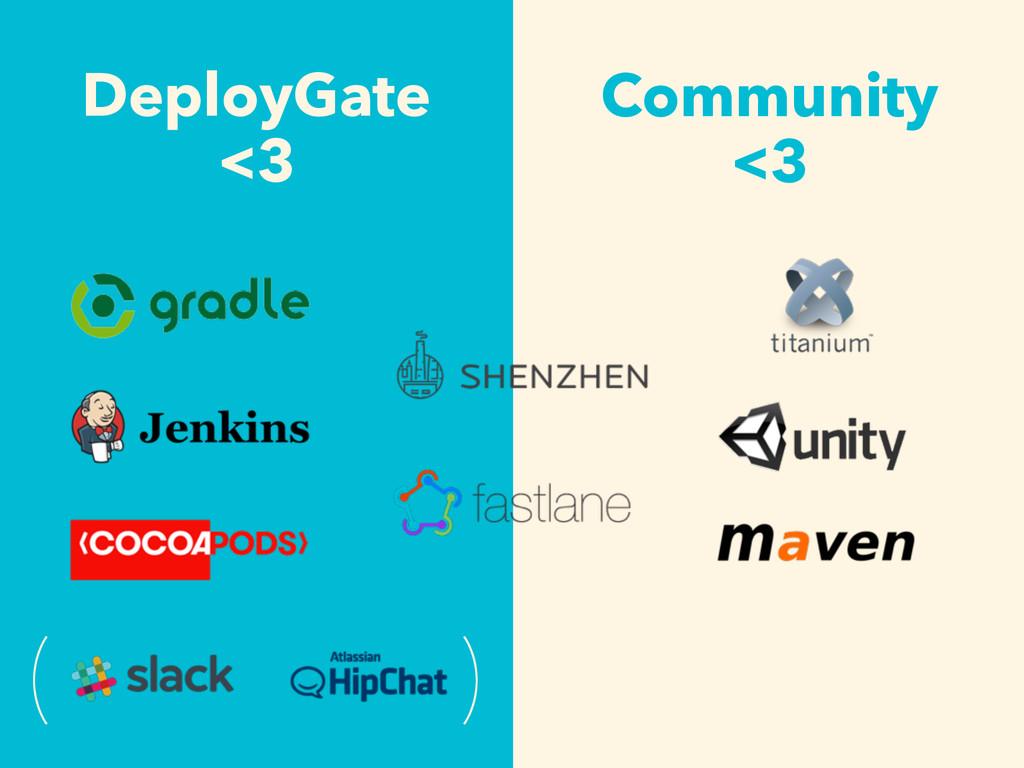DeployGate <3 Community <3 ( )