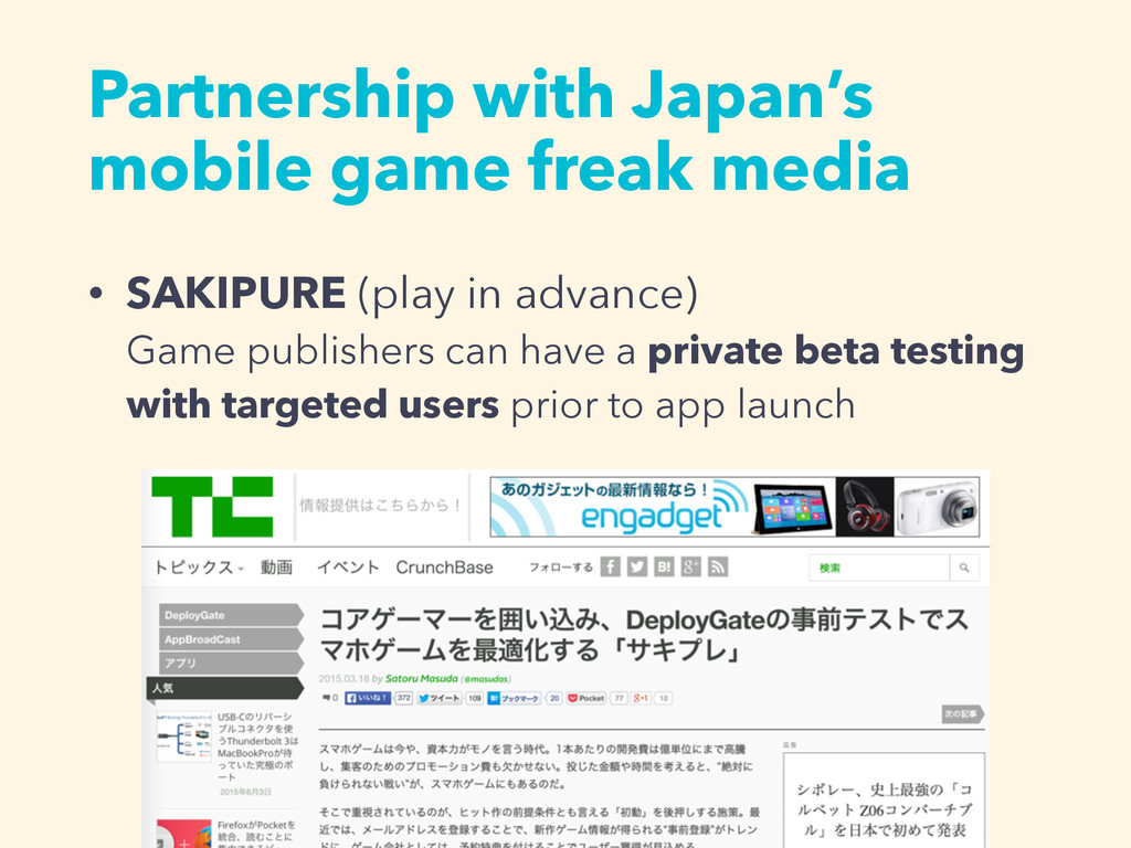 Partnership with Japan's mobile game freak medi...