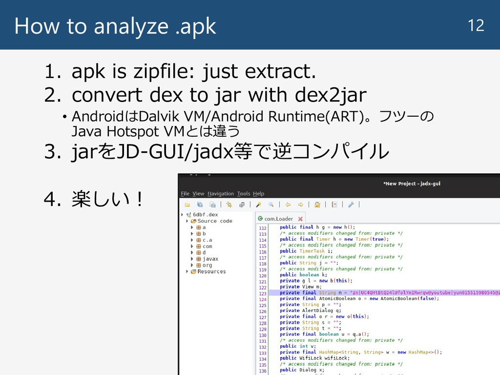 How to analyze .apk 1. apk is zipfile: just ext...