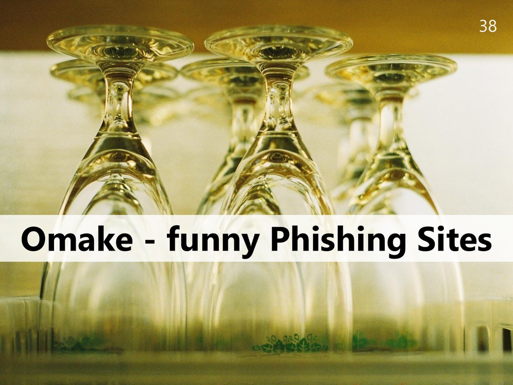 38 Omake - funny Phishing Sites