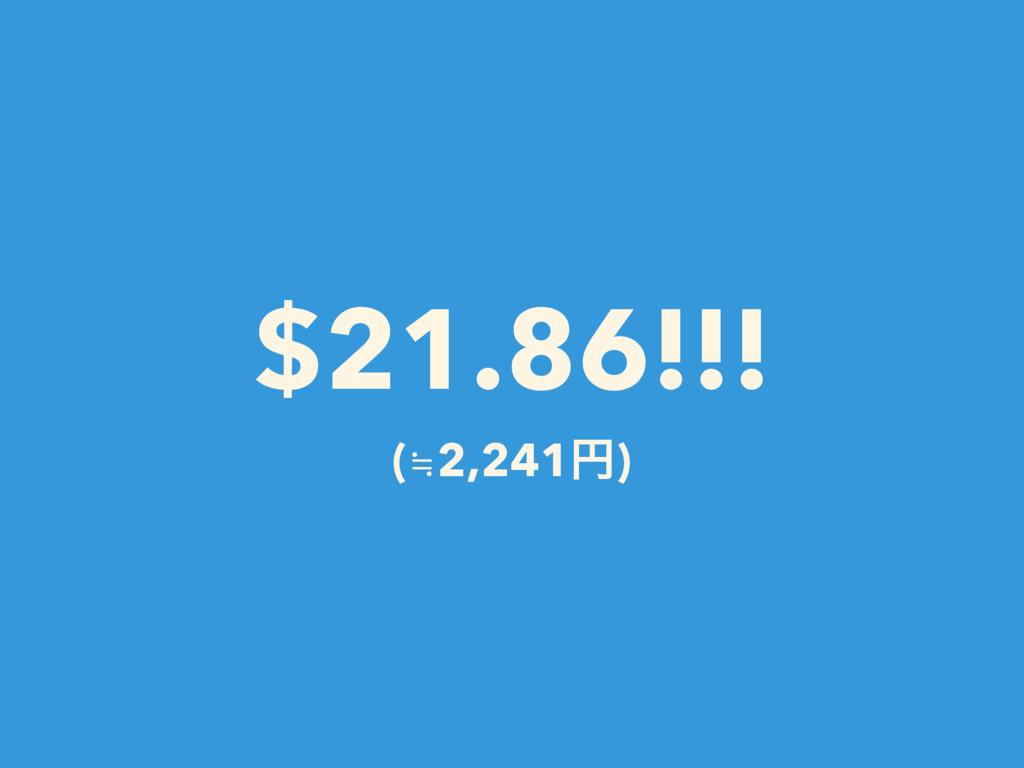 $21.86!!! (≒2,241ԁ)