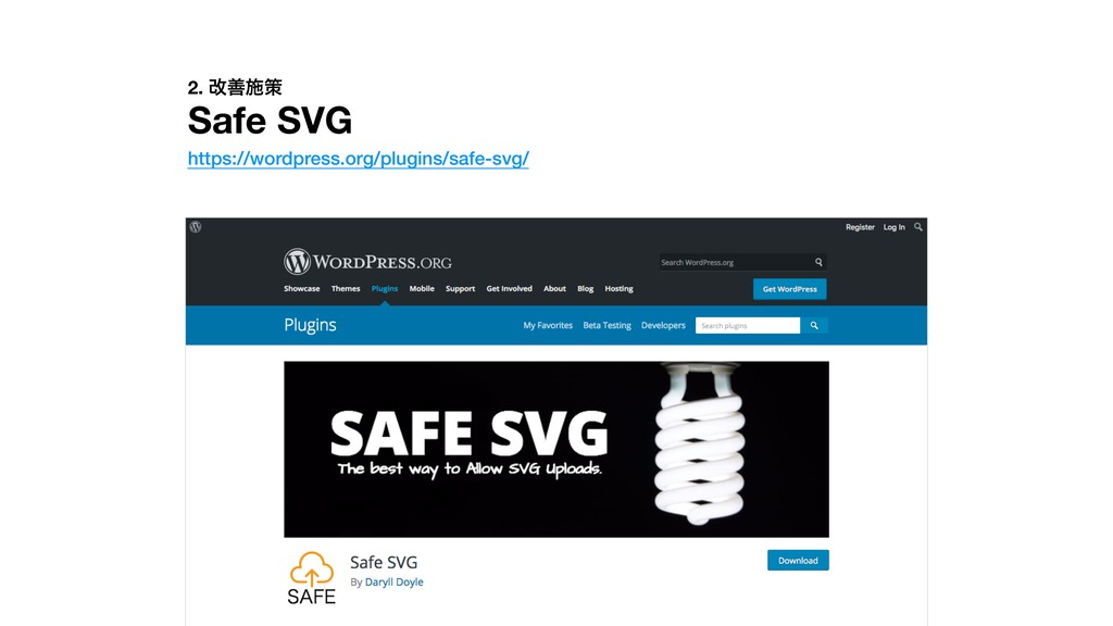 2. վળࢪࡦ Safe SVG https://wordpress.org/plugins/...