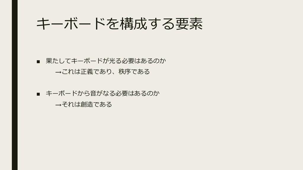 """ ■    →%$..."