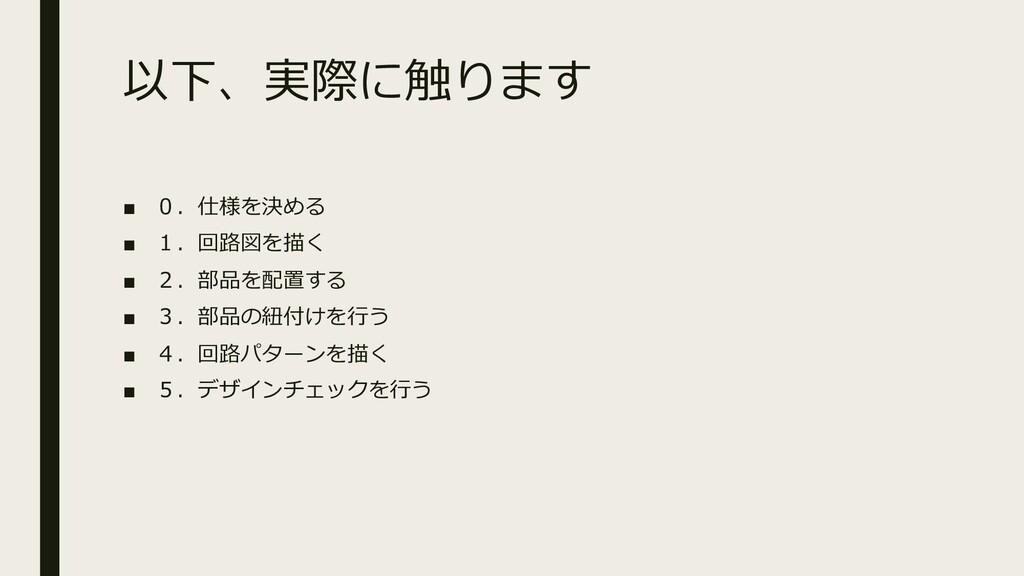 ,*+-6 ■  43) ■  (257 ■  '.10 ■ ...