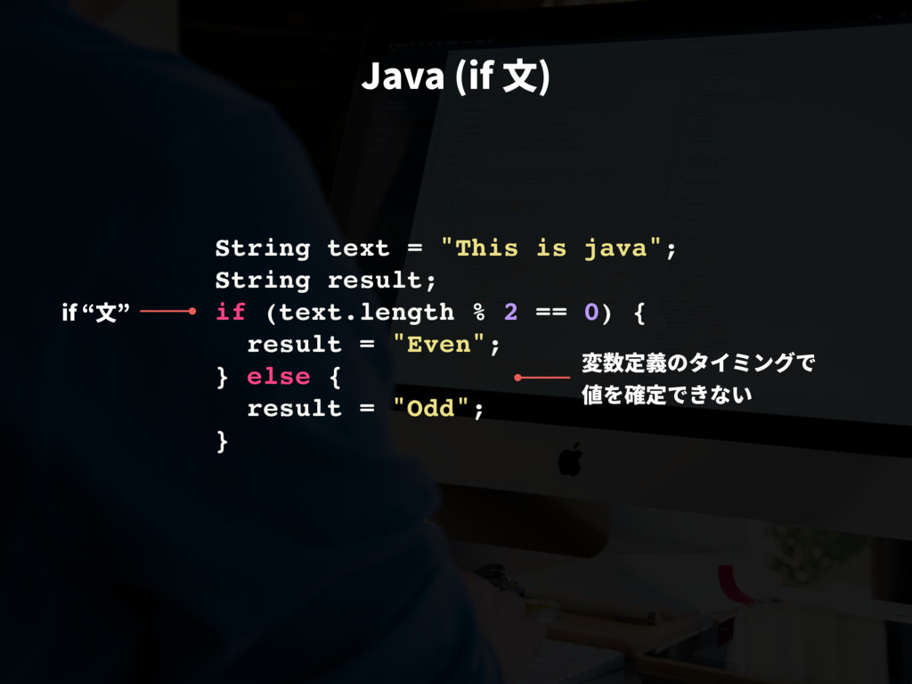 "+BWB JG俑  String text = ""This is java""; Strin..."