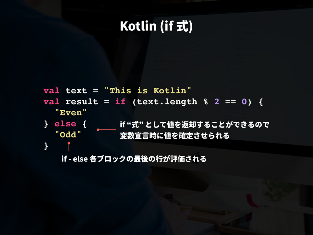 ",PUMJO JG䒭  val text = ""This is Kotlin"" val r..."