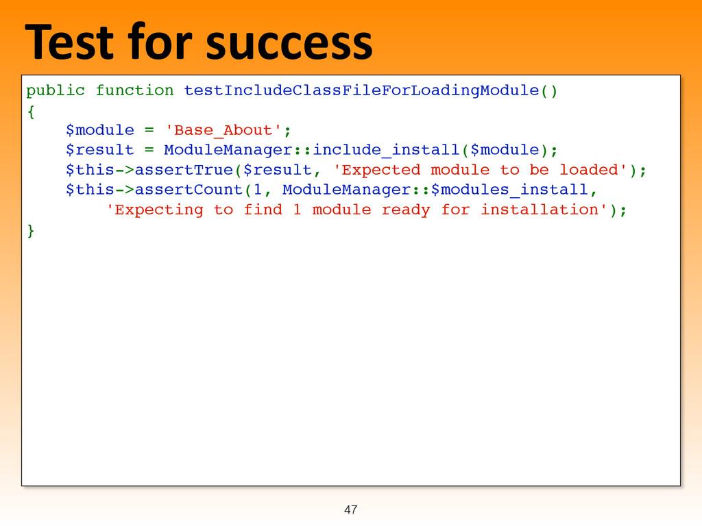 Test for success public function testIncl...
