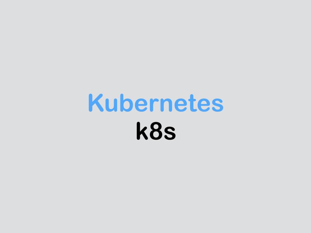 Kubernetes  k8s
