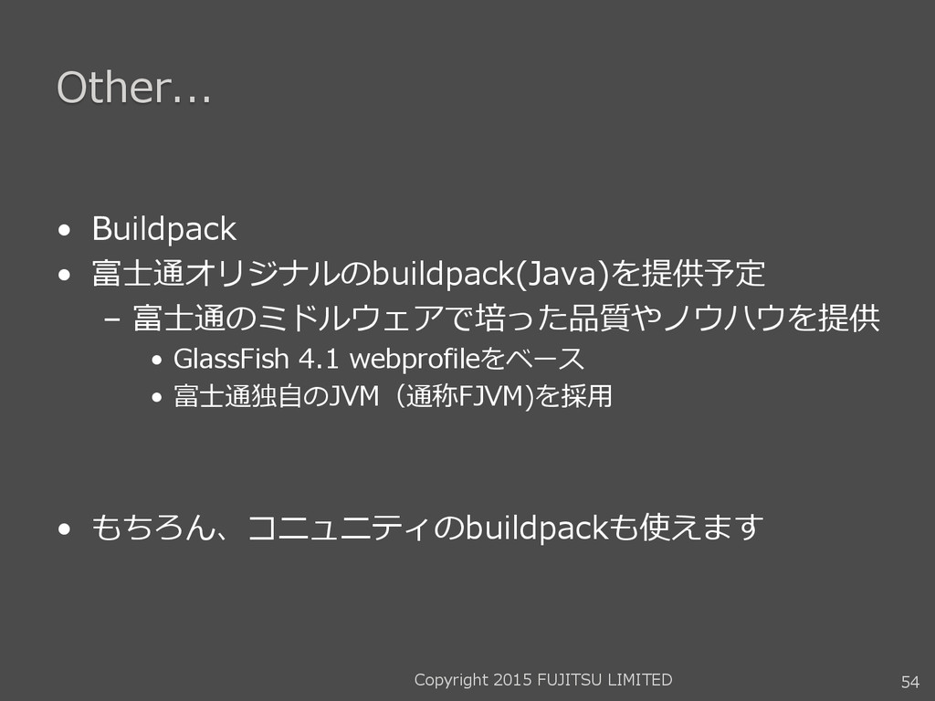 Other... • Buildpack • 富士通オリジナルのbuildpack(Java)...