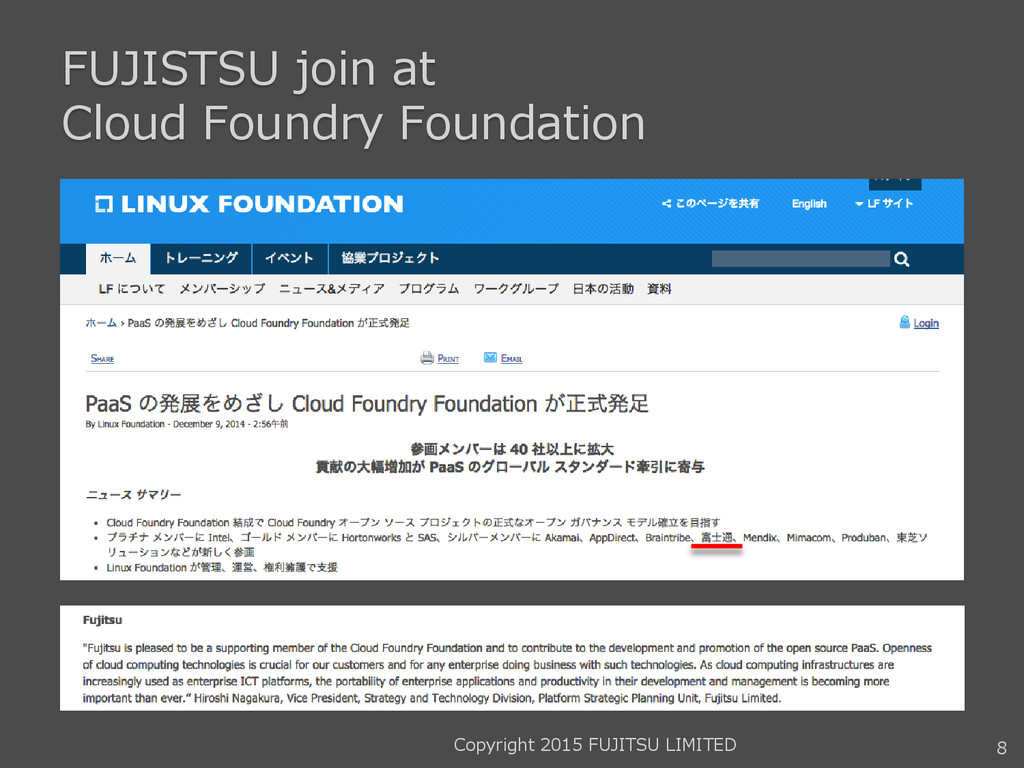 FUJISTSU join at Cloud Foundry Foundation 8 Cop...