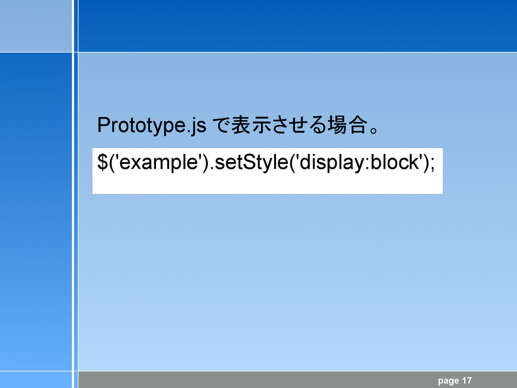 page 17 $('example').setStyle('display:block');...