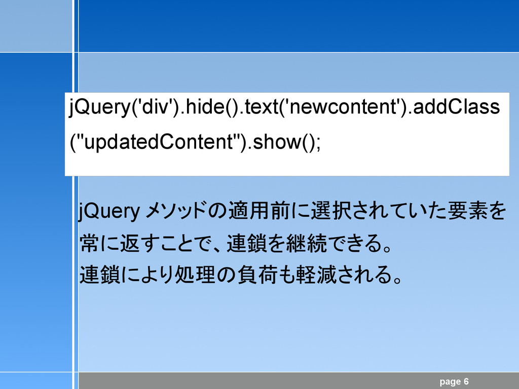 page 6 jQuery('div').hide().text('newcontent')....