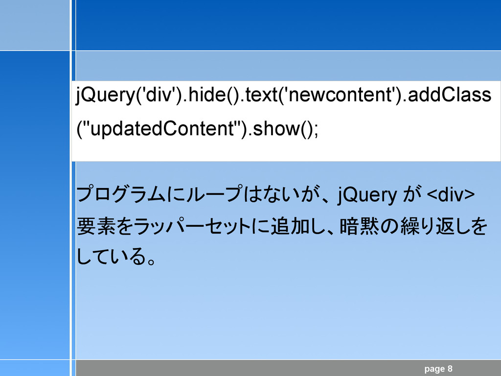 page 8 jQuery('div').hide().text('newcontent')....